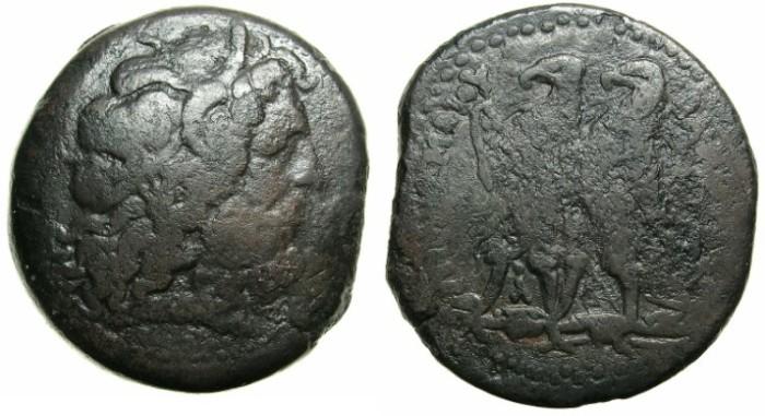 Ancient Coins - EGYPT.ALEXANDRIA.Ptolemy II Philadelphus 285-246 BC.AE.40