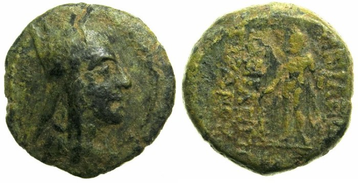 Ancient Coins - ARMENIA.Artaxiads.Tigranes II The Great 95-56 BC.AE.2 Chalkous.~~~Antioch? mint.Bust of Tigranes.~#~.Vahagn ( Herakles )