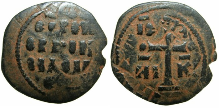 Ancient Coins - BYZANTINE EMPIRE.Alexius I Comnenus AD 1081-1118.AE.Follis.Mint of THESSALONIKA.~~~Overstrike on anonymous follis, class A2