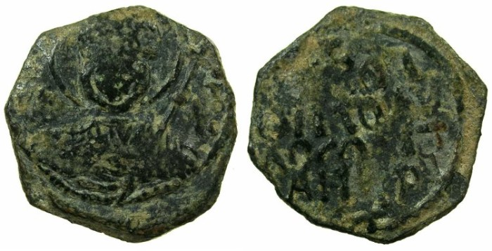 World Coins - CRUSADER.Principality of ANTIOCH.Tancred AD 1104-1112.AE.Follis, small module.1st type.~~~.Facing bust of Saint Peter.