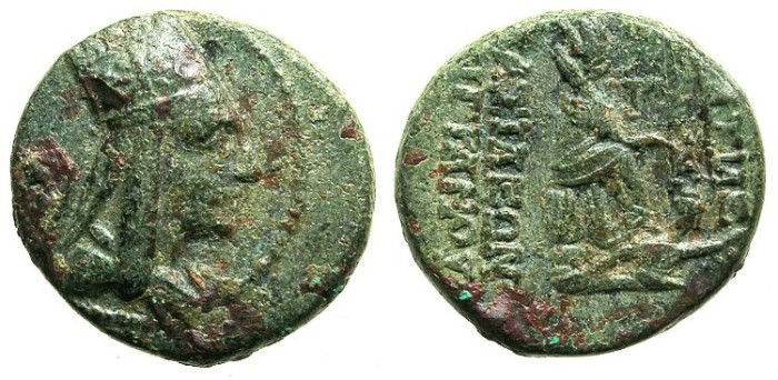 Ancient Coins - ARTAXIADS of ARMENIA.Tigranes II The Great 95-56 BC.AE.4Chalkous.Tyche of Antioch