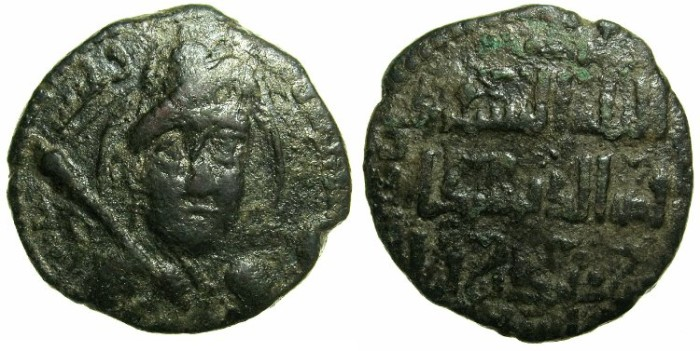 World Coins - ARTUQIDS OF HISN AND KAYFA AND AMID.Qutb al-Din Sukman (II) ibn Muhammad 581-597H ( AD 1185-1200).AE.Dirhem.No mint or date.