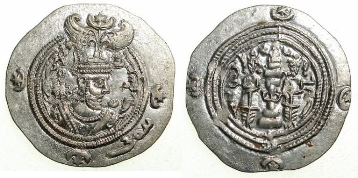 Ancient Coins - SASANIAN EMPIRE. Khusru II 2nd reign AD 591-628.AR.Drachm.Regnal year 13.Mint WH uncertain.