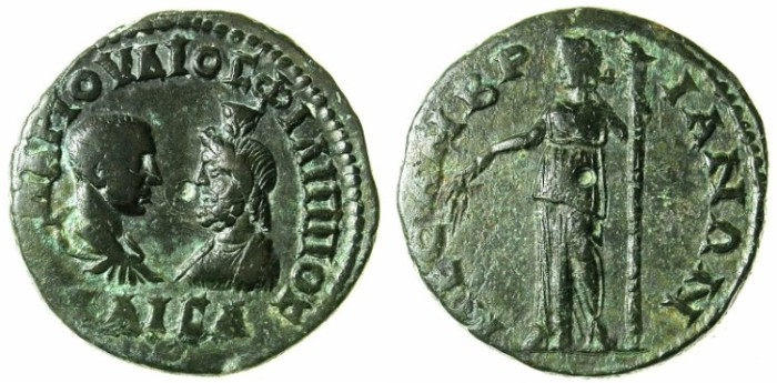 Ancient Coins - THRACE.MESEMBRIA.Philip II AD 247-249.AE.25.Demeter