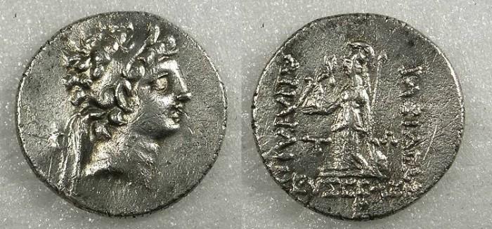 Ancient Coins - CAPPADOCIA Ariarathes V Eusebes Philopator 163-130 BC AR.Drachm Year 20