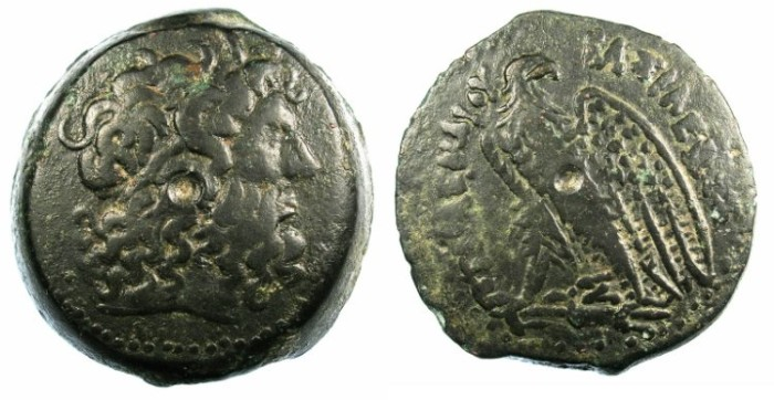 Ancient Coins - EGYPT.ALEXANDRIA.Ptolemy IV Philopator 221-205BC.AE.35