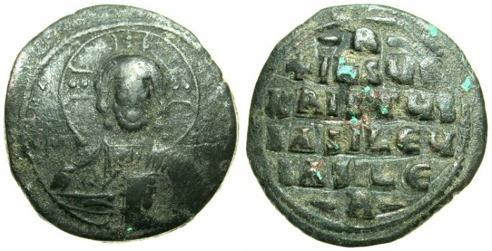 Ancient Coins - BYZANTINE EMPIRE.Anonymous Follis.class A2.Mint of Constantinople.~~~Facing bust of Christ.
