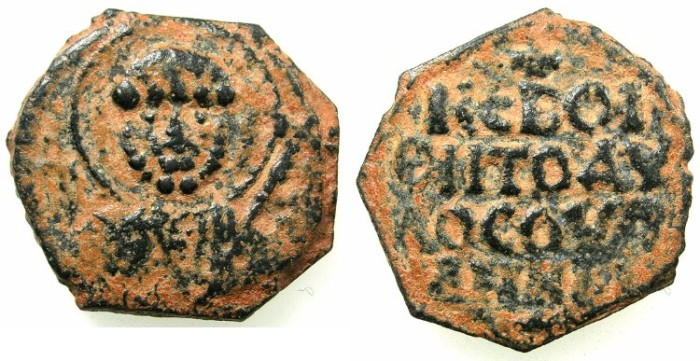 Ancient Coins - CRUSADER STATES.Principality of Antioch.Tancred AD 1104-1112.AE.Follis.1st type .~#~.Facing bust of Saint Peter, patron saint of ANTIOCH.