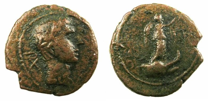 Ancient Coins - SYRIA.SIDON.Augustus 27BC-AD 14.AE.20.Augustus.Nike on prow.