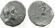 Ancient Coins - CAPPADOCIA.Ariobarzanes I Philoromaios 96-63 BC.AR.Drachma, stuck 66/65 BC