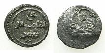 Ancient Coins - ALMORAVIDS ( al-Murabitum ). Ali ibn Yusuf 500-531H ( AD 1107-1142 ).AR. 1/2 Quirat.