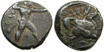 Ancient Coins - CYPRUS.KITIUM.Azbaal circa 449-425 BC.AR.Stater.