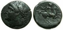 Ancient Coins - SICILY.SYRACUSE.Hieron II 275-216 BC.AE.27.4mm. ~#~.Calveryman riding right.