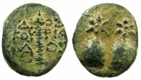 Ancient Coins - BLACK SEA.DIOSCURIAS.Late 2nd BC.AE.15mm.