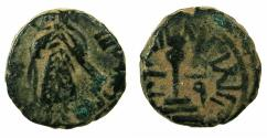 World Coins - ISLAMIC.The Caliphate of Abd Al-Malik AD 685-705..AE.Fals.Mint of Halab ( Aleppo )