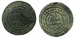 World Coins - HUNGARY.Bela III AD 1172-1196.AE.Scyphate Follaro.Pseudo Kufic legends.