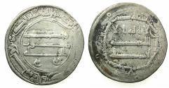 Ancient Coins - ISLAMIC.ABASSID CALIPHS. el-Mansur Khalifa 136-158H ( AD 754-775 ).AR.Dirhem, 156H.Mint of Medinat al Salam ( City of Peace ).