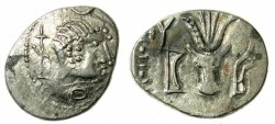 Ancient Coins -    ARABIA FELIX.Himyarites.Anonymous 1st cent BC.AR.Denarius.Male head RIGHT/ Bucranium