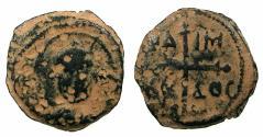 World Coins - CRUSADER STATES.ANTIOCH.Bohemond II AD 1126-1130.AE.Follis.