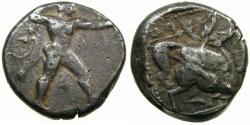 Ancient Coins - CYPRUS.KITIUM.Azbaal circa 449-425 BC.AR.Stater.