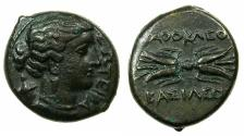 Ancient Coins - SICILY.Agathokles 317-289 BC.AE obv.Artemis Soteira ' Artemis the Saviour '