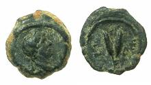 Ancient Coins - EGYPT.ALEXANDRIA.Hadrian AD 117-138.AE.Dichalkon.Anepigraphic issue. Reverse. Corn bundle. Enigmatic regnal year 45