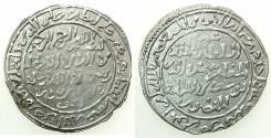 World Coins - YEMEN.RASULID.al-Muzaffar Yusuf I 647-694H ( AD 1250-1295).AR.Dirhem.651H.Mint of ADAN.