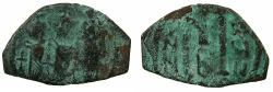 Ancient Coins - PSEUDO-BYZANTINE. 7th cent AE.Follis, after Heraclius ( AD 610-642 )