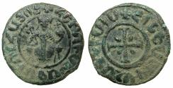 World Coins - ARMENIA, Cilician kingdom.Hetoum I AD 1226-1270.AE.Tank.Mint of SIS