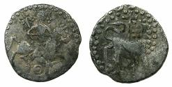World Coins - ARMENIA, Cilician Kingdom. Levon II AD 1270-1289.AR.Half tram , struck with a tram die,  coin trimmed.