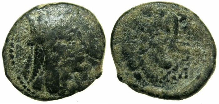 Ancient Coins - ARMENIA.Artaxiads.Tigranes II The Great 95-56 BC.AE.Chalkous.Mint of ANTIOCH.~#~Overstrike.
