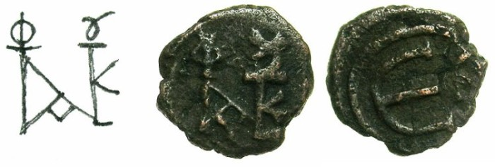 Ancient Coins - BYZANTINE EMPIRE.Justin II AD 565-578.AE.Pentanummium.Mint of NICOMEDIA.