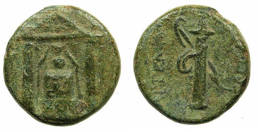 Ancient Coins - PAMPHYLIA.PERGE.circa 50-30 BC.AE.15mm.~~~Distyle temple with statue of ARTEMIS.