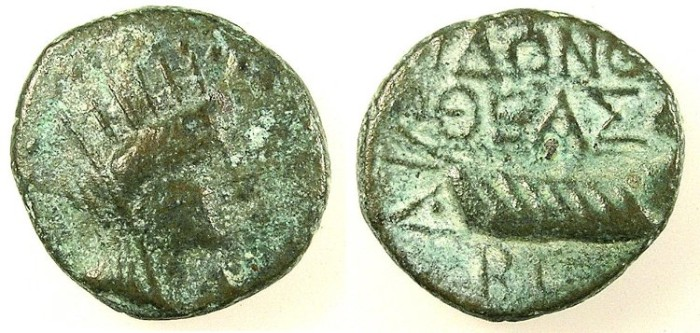 Ancient Coins - PHOENICIA.SIDON.Imperial Times.c.1-2nd cent AD.AE.15.Tyche.Rev.Galley.