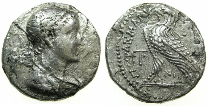 Ancient Coins - PTOLEMAIC EMPIRE.Ptolemy V Epiphanes 204/205-180 BC.AR.Tetradrachm.Uncertain mint in Phoenicia.