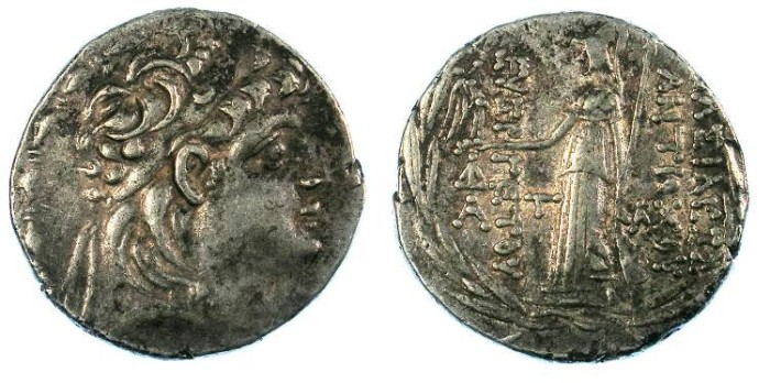 Ancient Coins - CAPPADOCIAN Kingdom.Ariarathes VIII,  Ariarathes IX or Ariobarzanes I c.99-80 BC .Issue in the name of Antiochus VII (138-129 BC).AR.Tetradrachm.Reverse Athena