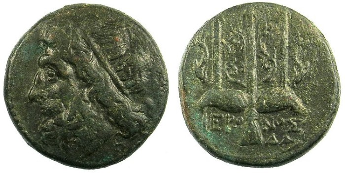 Ancient Coins - SICILY.Syracuse.Hieron II 274-216 BC.AE.18.Poseidon.Rev.Trident