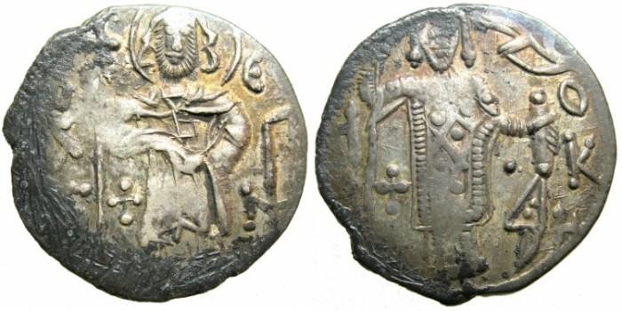 Ancient Coins - BYZANTINE.Empire of TREBIZOND.Manuel I Comnenus AD 1238-1263.AR.Asper.Saint Eugenios .