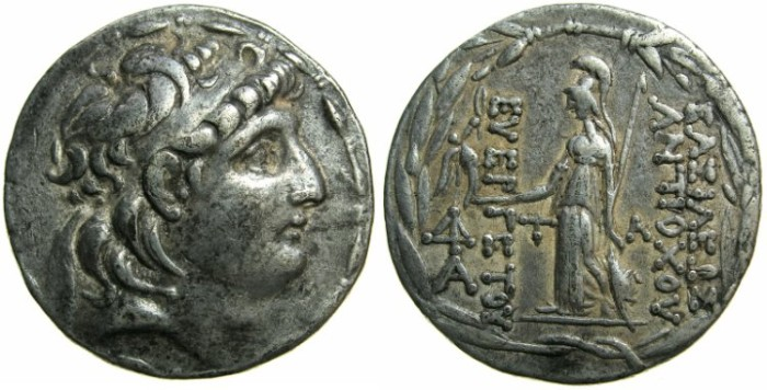 Ancient Coins - CAPPADOCIAN Kingdom.Ariarathes VIII,  Ariarathes IX or Ariobarzanes I c.99-80 BC.Issue in the name of Antiochus VII (138-129 BC).AR.Tetradrachm.