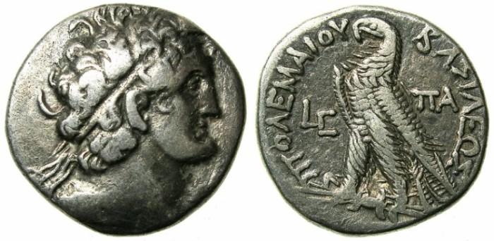 Ancient Coins - EGYPT.ALEXANDRIA.Cleopatra III and Ptolemy IX Soter II 116-107 BC.AR.Tetradrachm.ALEXANDRIA.struck 112-111BC.