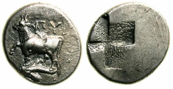 Ancient Coins - THRACE.BYZANTIUM.Circa 416-357 BC.AR.Drachma.~~~Bull above dolphin.