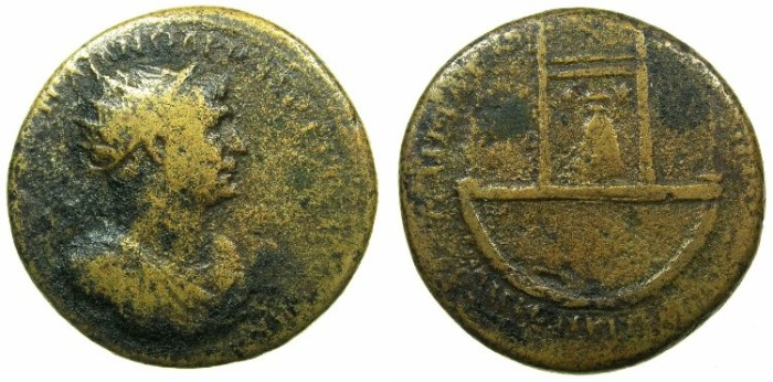 Ancient Coins - CYPRUS.PAPHOS.Trajan AD 98-117.AE.25mm.~#~.Temple of Aphrodite at Paphos.