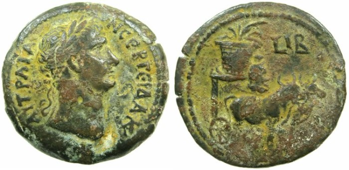 Ancient Coins - EGYPT.ALEXANDRIA.Trajan AD 98-117.AE.Drachma.struck AD 108/109.~#~.Modius in biga of Oxen, with Serapis bust.Extremely rare.Ex Wetterstrom collection.