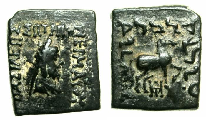 Ancient Coins - BAKTRIA.Hermaios circa 90-70 BC.AE.Hemi-drachma.Hermaios wearing Phrygian cap.Horse prancing.