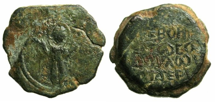 Ancient Coins - CRUSADER.ANTIOCH.Roger of Salerno regent AD 1112-19.Follis.Virgin Orans.