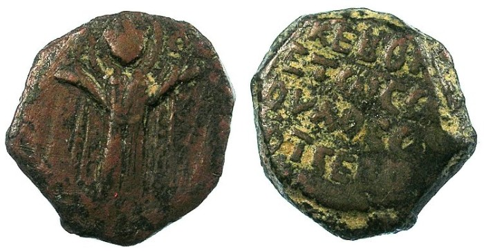Ancient Coins - CRUSADER.ANTIOCH.Roger of Salerno; regent AD 1112-1119.AE.Follis.2nd type.Virgin Orans