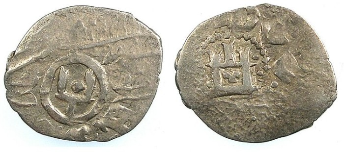 Ancient Coins - CRUSADER.CAFFA, Genoese colony.AR.Bi-lingual Asper 0.85g.Struck by Mohammed Khan AD 1427-1433.
