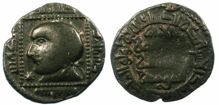 Ancient Coins - ISLAMIC.Zengids of Mosul.Badr al Din Lu'Lu 631-657H.AE.Dirhem.631H