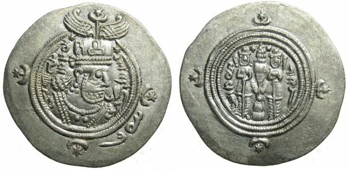 Ancient Coins - SASANIAN EMPIRE. Khusru II 2nd reign AD 591-628.AR.Drachm.Regnal Year 27.Mint WYH Veh-Ardaxir.( Seleucia).