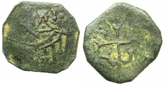 Ancient Coins - BULGARIA.Ivan Alexander AD 1331-1371.AE.Trachy.